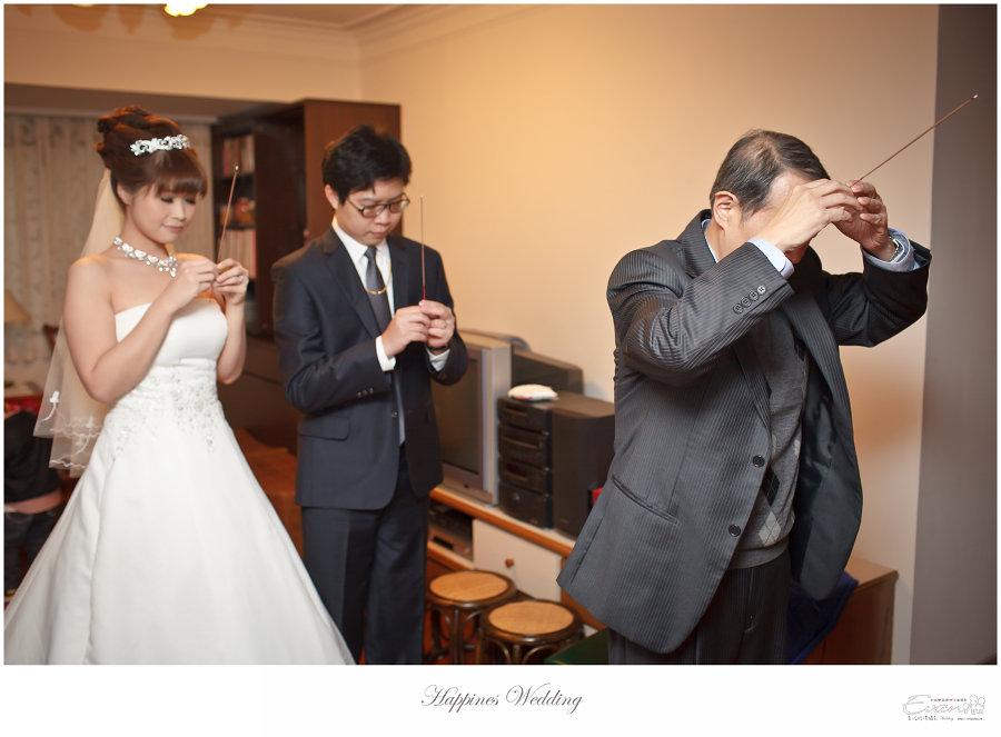 婚禮紀錄 婚禮攝影_0100