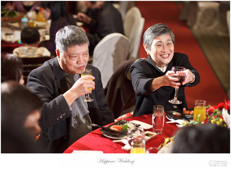 婚禮紀錄 婚禮攝影_0186