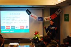 台灣綠色和平8日公告去年底在連鎖超市抽查的58項新鮮蔬果檢驗結果,在43項蔬果中驗出36種不同農藥殘留。(圖片來源:綠色和平)