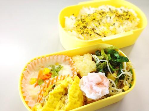 今日のお弁当 No.270 – 海苔たまご
