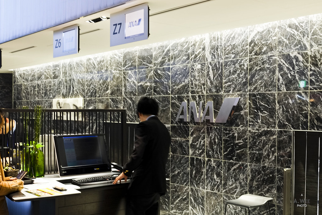 All Nippon Airways First Suite Check-in