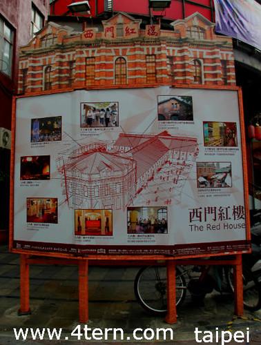 西门红楼-大胆和古灵精怪的创意