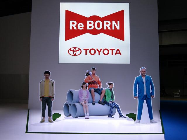 Tokyo Motor Show 2011 : Toyota ドラえもん