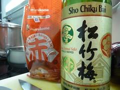 Pasta de Miso rojo y Sake son imprescindibles para esta receta