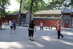 Old people playing Shuttlecock, typical chinese game