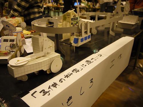 Make: Tokyo Meeting 07