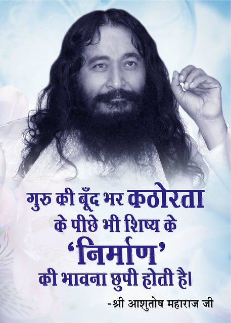 Maharaj Ji http://www.flickr.com/photos/djjsworld/6452633927/