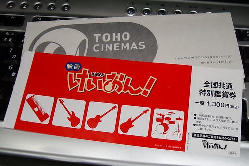 2011/12 映画けいおん! 通常前売券