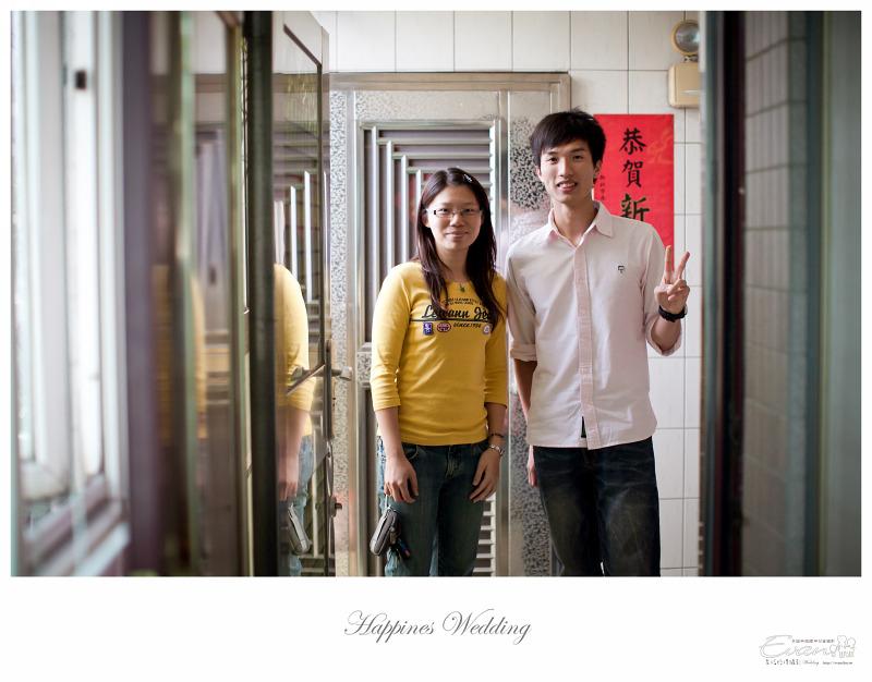 [婚禮攝影] 威智&佳慧  婚禮紀錄_0161