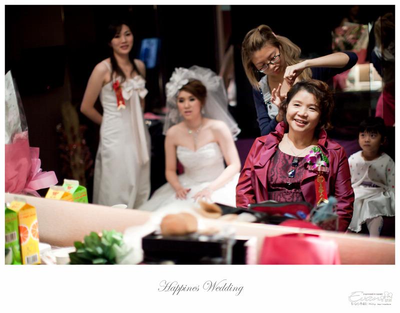 [婚禮攝影] 威智&佳慧  婚禮紀錄_0206
