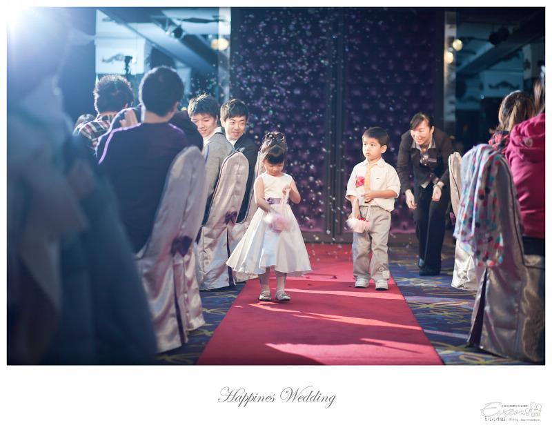 [婚禮攝影] 威智&佳慧  婚禮紀錄_0212