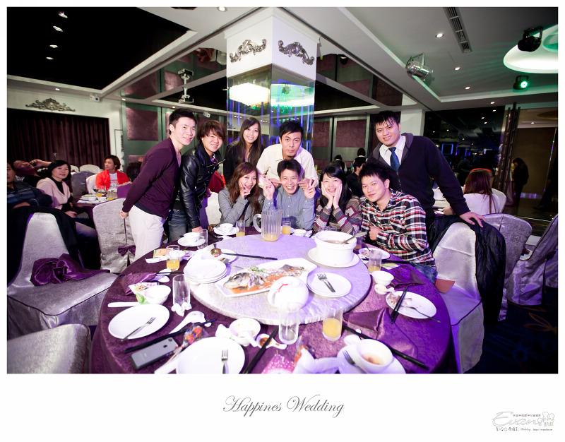 [婚禮攝影] 威智&佳慧  婚禮紀錄_0337