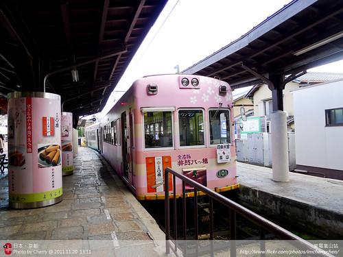 嵐電嵐山駅240