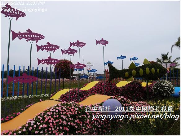2011臺中國際花毯節20111126_R0044171