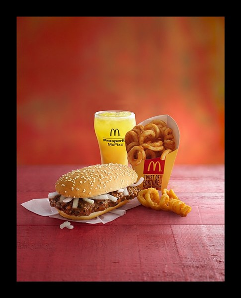 Prosperity Burger Meal