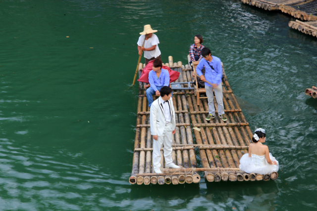 Getting Married on a Bamboo Raft