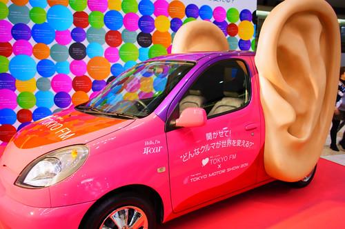 ear-car