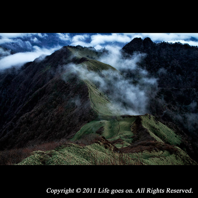 Iyo Mountain