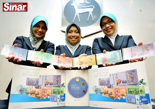 Wang Kertas Ringgit Malaysia Terbaru