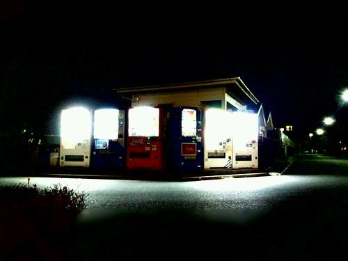 dark vending machines