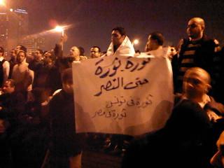 Tahrir - Jan25 2011