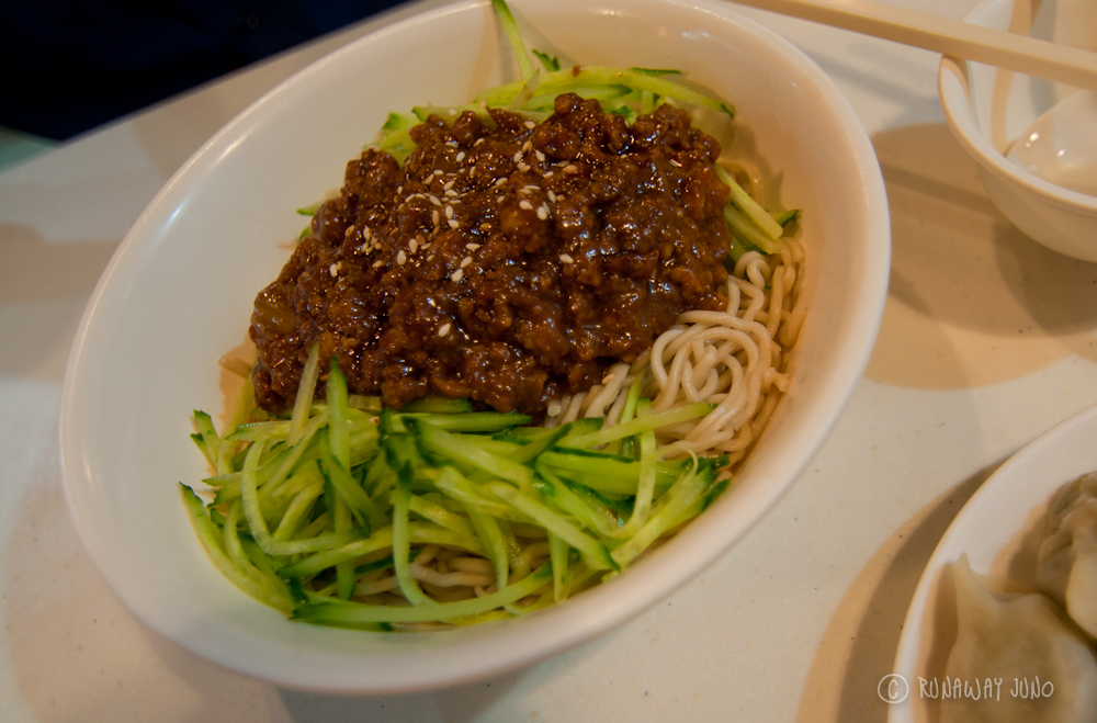 Beijing Style Minced Spiced Pork Noodle