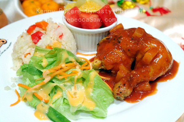 kenny rogers dynasty chicken