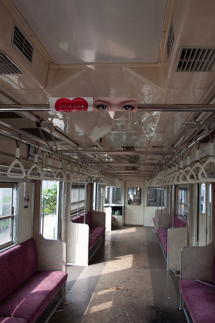東京メトロ千代田線6000系 6112F車内