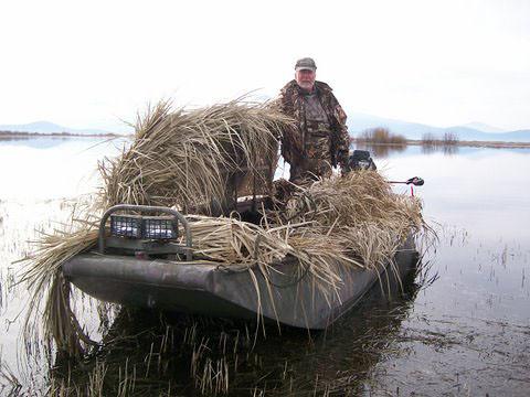 mobile duck blind
