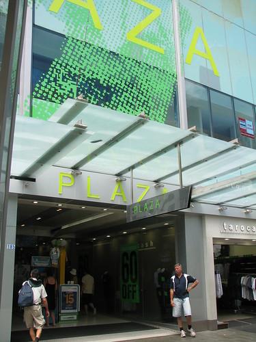 パース支店は、このプラザアーケードのMurray street側から入ると便利。