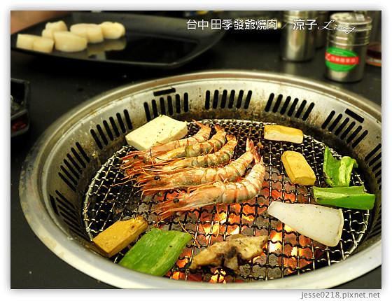 台中 田季發爺燒肉 24