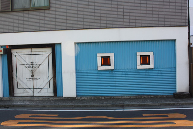 Sunday morning walk Tokyo