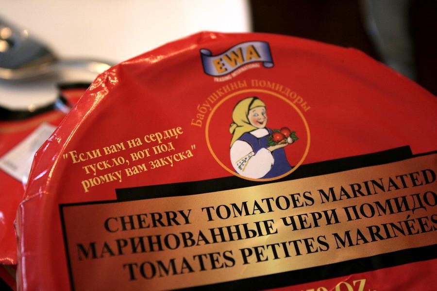 Tomato jar topper