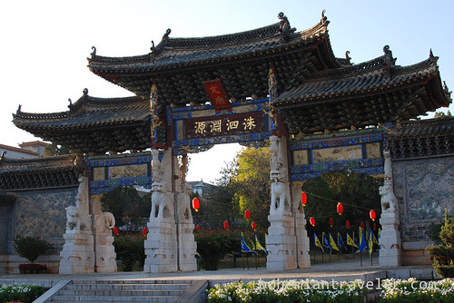 main gate at Confucian Temple in Jianshui (2)