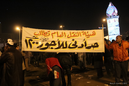 #EgyWorkers at Tahrir square