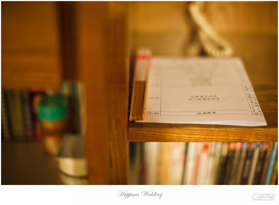 婚禮紀錄 婚禮攝影_0021