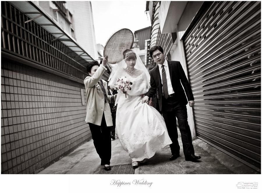 婚禮紀錄 婚禮攝影_0121