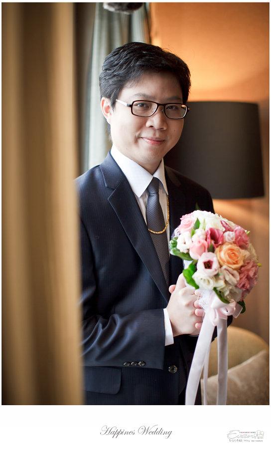 婚禮紀錄 婚禮攝影_0167