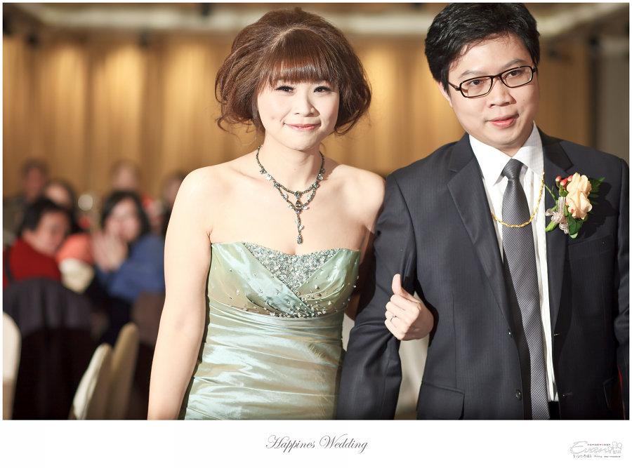 婚禮紀錄 婚禮攝影_0206