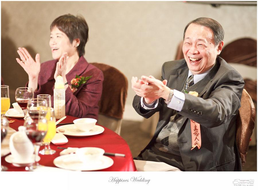 婚禮紀錄 婚禮攝影_0209