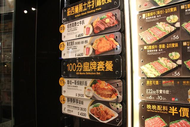 Cafe de Coral Sheung Wan (Menu)