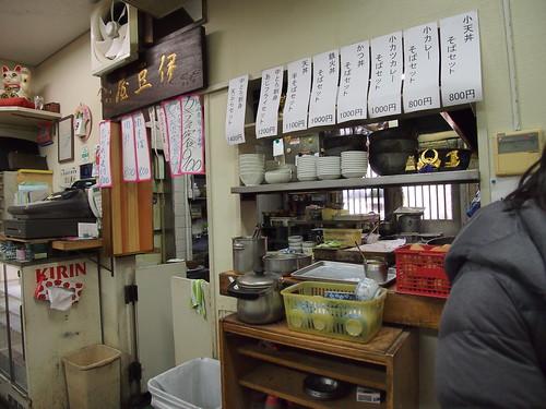 伊豆屋@横浜中央卸売市場
