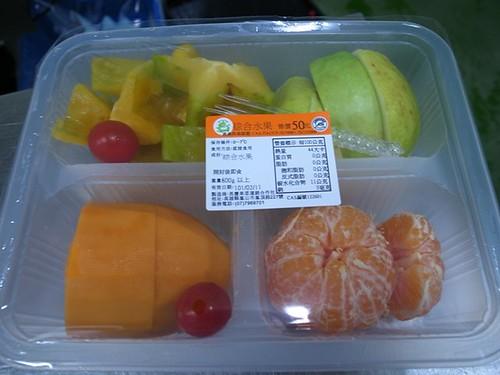 水果盒,水果餐盒