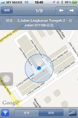 火龍果街@Medan Putra (6)