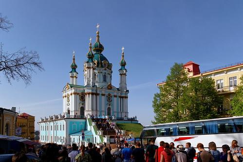 Kiev 30