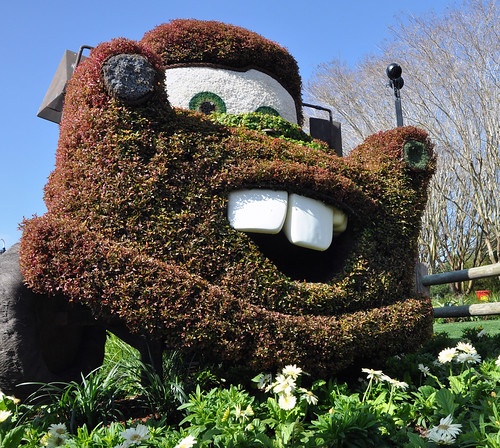 Mater at Flower and Garden