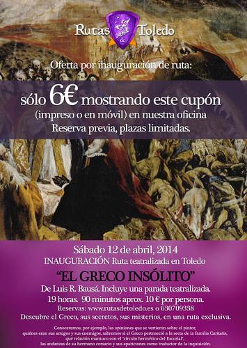 Greco Insólito