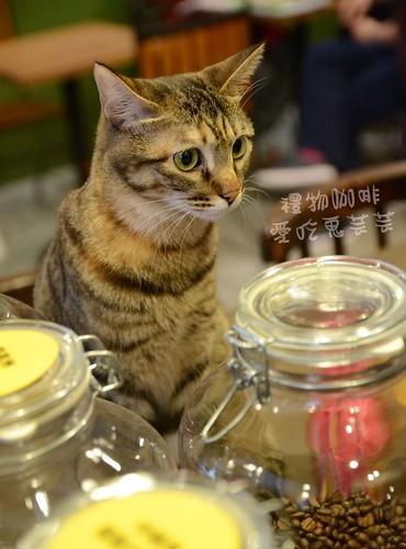 禮物咖啡_019.jpg