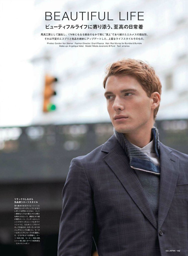 Nikola Jovanovic0050(GQ Japan_2012_01)
