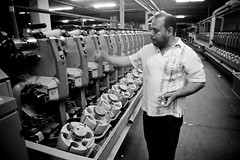 Ghazl Shebeen el-Kom Factory شركة غزل شبين الكوم
